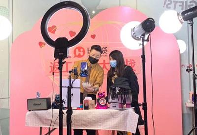 """广州""""16条"""" 打造直播电商之都 三年孵化1000个网红品牌"""