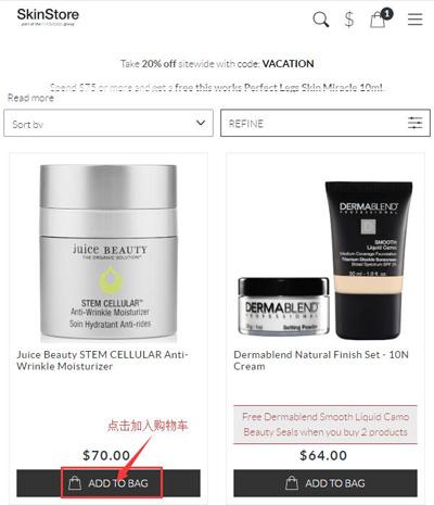 Skinstore美国美妆护肤网站海淘攻略