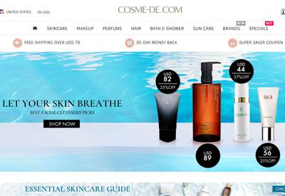 Cosme-De 玫丽化妆品德国网站