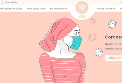 memecosmetics 法国抗癌护肤品牌网站