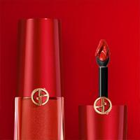 Giorgio Armani 阿玛尼美国官网 精选美妆无门槛6折+送两只正装口红