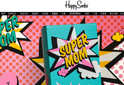 happysocks瑞典袜子品牌旗舰店