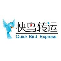 快鸟转运 国际快递转运服务网站