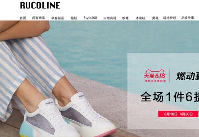RUCOLINE意大利鞋子品牌旗舰店