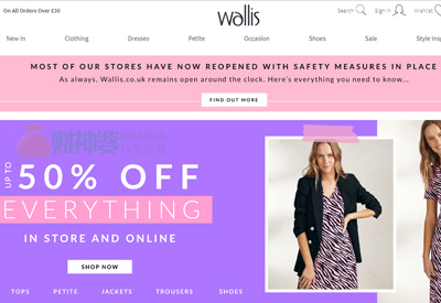 Wallis 英国时尚女装品牌网站