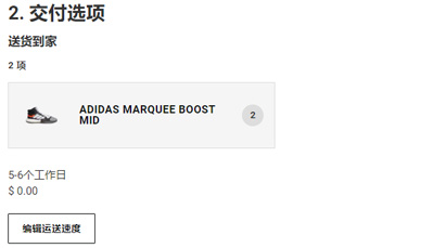 Final Score美国运动鞋网站海淘攻略
