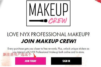NYX彩妆网站海淘攻略与下单教程