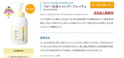 mamakids日本母婴用品海淘攻略与转运介绍