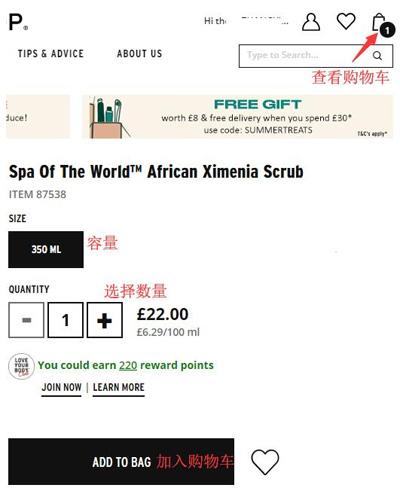 The Body Shop英国美体小铺网站海淘攻略与下单教程