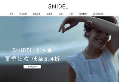 SNIDEL日本少女服饰品牌旗舰店