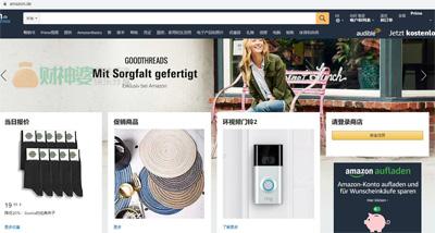Amazon德国亚马逊海淘转运攻略与购物教程