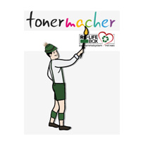 Tonermacher德国打印耗材购物网站