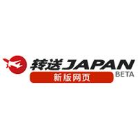 Tensojapan日本转运服务网站