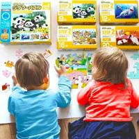 宝妈们海淘热门儿童玩具的网站推荐