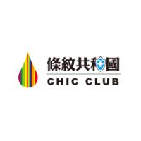 CHIC CLUB 台湾条纹共和国宠物洗护用品购物网站