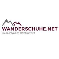Wanderschuhe 德国专业登山鞋购物网站
