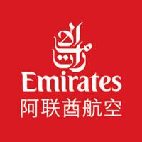 Emirates 阿联酋航空机票预订中文网站
