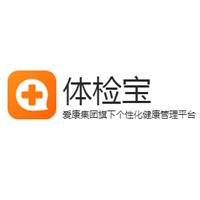 爱康体检宝微商城网站