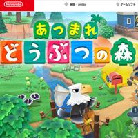 Nintendo Switch任天堂游戏机日本网站海淘攻略与转运教程