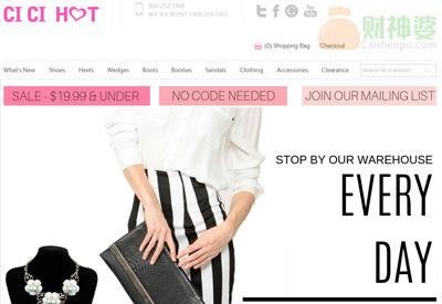 CiCiHot美国时尚潮流女装女鞋与配饰购物网站
