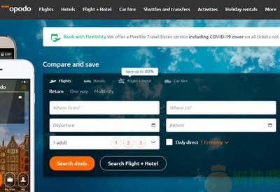 Opodo英国线上旅行服务预订网站