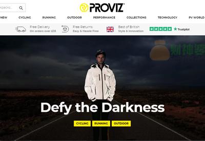 Proviz英国普若卫斯高端运动安全服装品牌网站