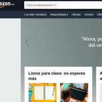 Amazon西班牙亚马逊网站海淘攻略与转运教程