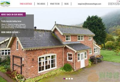 BreconBeaconCottages英国布雷肯比肯斯度假小屋网站
