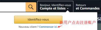Amazon法国亚马逊网站海淘攻略