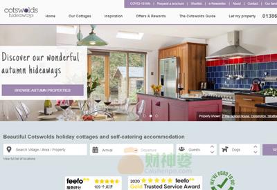 CotswoldsHideaways英国度假公寓预订网站