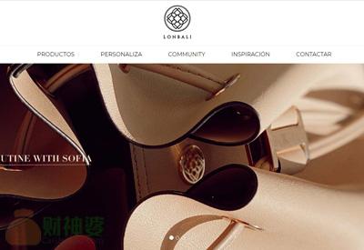 Lonbali西班牙包袋购物网站