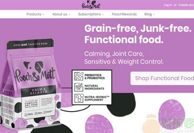 Formspass英国宠物狗粮品牌网站