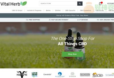 Vitalherb英国CBD精油与保健食品购物网站