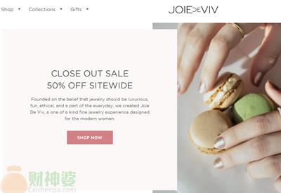 JoiedeViv美国珠宝首饰购物网站