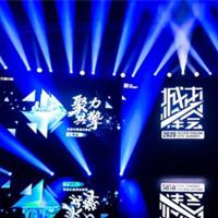 三大升级&国货品牌计划助力,2020巨量引擎城市峰会在上海圆满收官