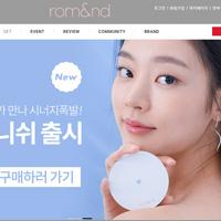 Romand是什么牌子?Romand彩妆品牌网址是什么?