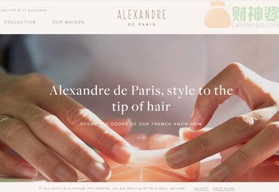 AlexandreDeParis法国ADP发饰品牌网站