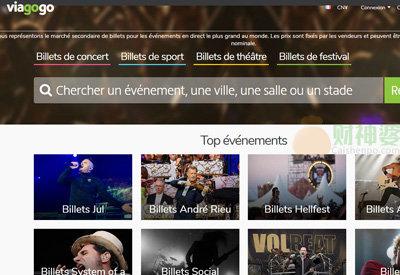 ViagogoFR法国演出门票预订网站