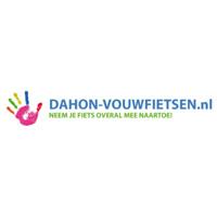 Dahon-vouwfietsen荷兰折叠自行购物网站