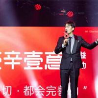 """辛选""""2020谢谢侬""""演唱会上海唱响 直播电商激发五环外新消费势能"""