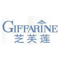Giffarine海外旗舰店 泰国芝芙莲个人洗护品牌