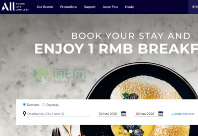 ALL-Accor雅高心悦界国际连锁酒店在线预订网站