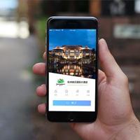 十个国外酒店预订网站