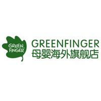 GREENFINGER韩国绿手指母婴海外旗舰店