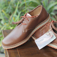 Clarks英国官网网址多少 Clarks其乐英国官网海淘鞋子