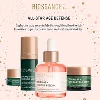 Biossance美国网站海淘攻略与购物教程