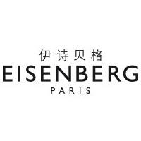 EISENBERG法国伊诗贝格化妆品牌海外旗舰店