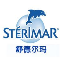 STERIMAR法国舒德尔玛海水鼻腔喷雾器品牌海外旗舰店