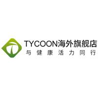 TYCOON香港健康营养品海外旗舰店