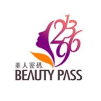 Beautypass台湾美人密码美容护肤用品海淘网站